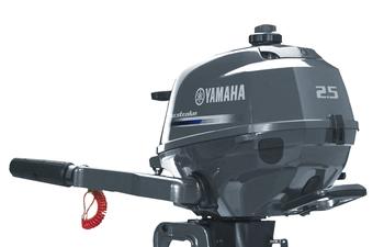 Uitgelezene Yamaha 2.5 PK buitenboordmotor - DeBo Watersport : DeBo Watersport CF-09
