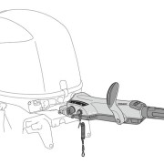 Yamaha-F25-Optionele multifunctionele stuurhendel