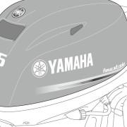 Yamaha-F25-Robuuste motorkap uit één stuk